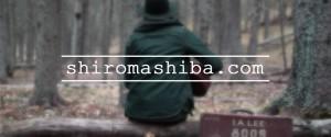 shiromashiba